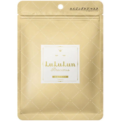 LULULUN PRECIOUS FACE MASK WHITE (Glossy Brightening) - 7 PCS, Japan Bestselling Beauty Face Mask
