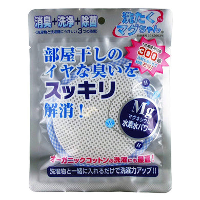 Dry Room Deodorant Deodorizer Dehumidifier, Removes Odour & Unpleasant Smells. Laundry Aid Washing Assistant Mag-chan.