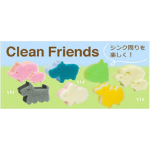 Load image into Gallery viewer, OHE & Co. cf Kitchen Sponge Pig Design