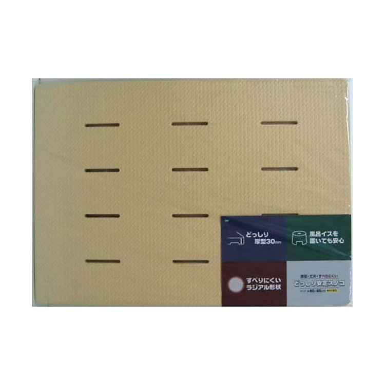 OHE & Co. Strong & Stable Rubber Grid 30 Ivory