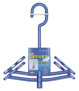 OHE & Co. ml2 Foot-Kun Shoes Hanger Blue