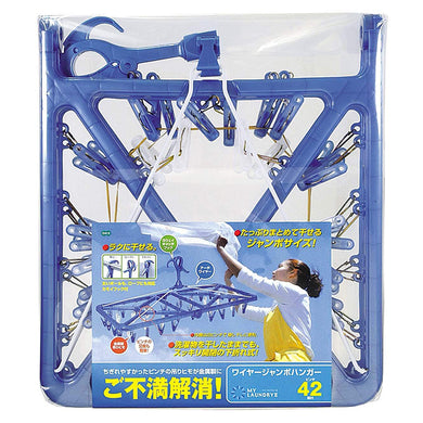 OHE & Co. ml2 Wire Jumbo Hanger 42 Blue