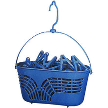 Load image into Gallery viewer, OHE & Co. ml2 Pinch Basket Blue