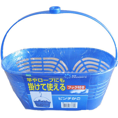 OHE & Co. ml2 Pinch Basket Blue