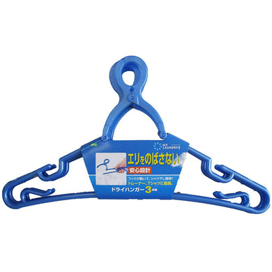 OHE & Co. ml2 Dry Hanger 3Pc Set Blue