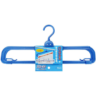 OHE & Co. ml2 Slide Towel Hanger Blue