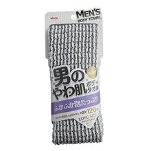 Load image into Gallery viewer, AISEN Men's Soft Skin Foaming Towel