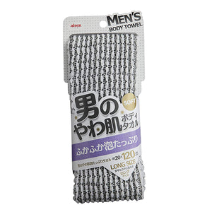 AISEN Men's Soft Skin Foaming Towel