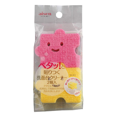 AISEN Stick-on Wash Basin Cleaning Sponge 2P