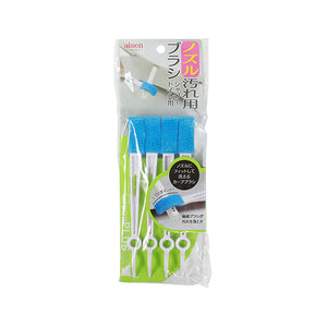 AISEN For Nozzle Dirt Use Brush 4Pc Set