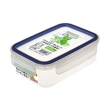 Load image into Gallery viewer, Airtight Lock Food Storage Container Box, Easy Care  850ml A-2173