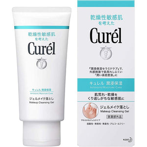 Curel Moisture Care Cosmetic Cleansing Gel 130g, Makeup Remover, Japan No.1 Brand for Sensitive Skin Care