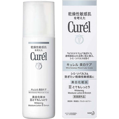 Curel Beauty Whitening Moisture Care, White Moisture Lotion III, Enrich Very Moist, 140g, Japan No.1 Brand for Sensitive Skin Care