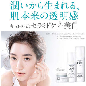 Curel Beauty Whitening Moisture Care, White Moisture Lotion II, Moist, 140g, Japan No.1 Brand for Sensitive Skin Care