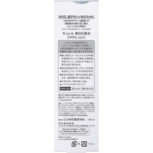 Load image into Gallery viewer, Curel Beauty Whitening Moisture Care, White Moisture Lotion I Light, Slightly Moist, 140ml, Japan No.1 Brand for Sensitive Skin Care
