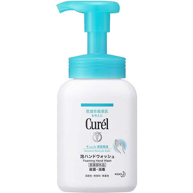 Curel Moisture Care Foaming Hand Wash 230ml, Japan No.1 Brand for Sensitive Skin Care