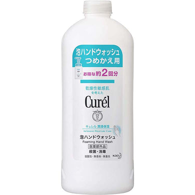 Curel Moisture Care Foaming Hand Wash Refill 450ml, Japan No.1 Brand for Sensitive Skin Care