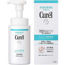 Load image into Gallery viewer, Curel Moisture Care Foaming Face Wash Cleanser 150ml, Japan No.1 Brand for Sensitive Skin Care