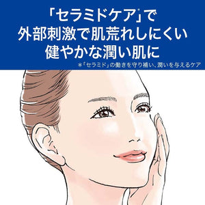 Curel Moisture Care Foaming Face Wash Cleanser 150ml, Japan No.1 Brand for Sensitive Skin Care