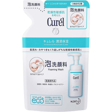 Curel Moisture Care Foaming Face Wash Cleanser Refill 130ml, Japan No.1 Brand for Sensitive Skin Care