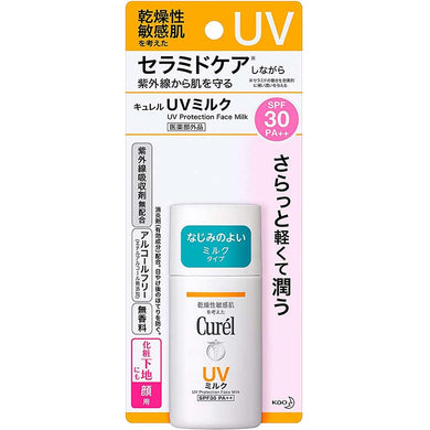 Curel Moisture Care UV Protection Face Milk SPF30 PA++ 30ml, Japan No.1 Brand for Sensitive Skin Care