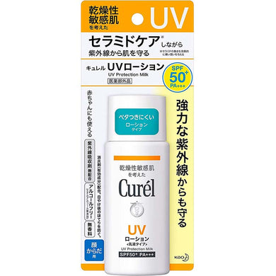 Curel UV Protection Milk Lotion SPF50+ PA+++ 60ml, Japan No.1 Brand for Sensitive Skin Care (Suitable for Infants/Baby)