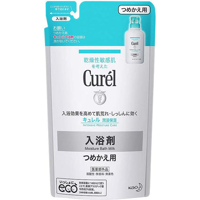 Curel Moisture Care Bath Milk Refill 420ml, Japan No.1 Brand for Sensitive Skin Care (Suitable for Infants/Baby)