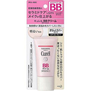 Curel BB Face Cream  SPF28 PA++ 30ml, Brightening Skin Color, Japan No.1 Brand for Sensitive Skin Care Sunscreen