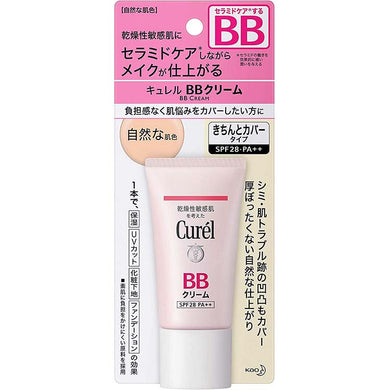 Curel BB Face Cream  SPF28 PA++ 30ml, Natural Skin Color, Japan No.1 Brand for Sensitive Skin Care Sunscreen