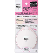 Load image into Gallery viewer, Curel Loose Powder Foundation 5g, Brightening Color, Japan No.1 Brand for Sensitive Skincare Makeup