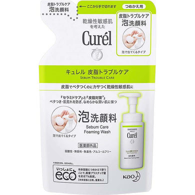 Curel Sebum Care Foaming Face Wash Cleanser Refill 130ml, Japan No.1 Brand for Sensitive Skin Care