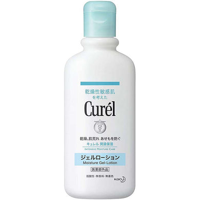 Curel Moisture Care Moisture Gel-Lotion 220ml, Japan No.1 Brand for Sensitive Skin Care
