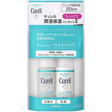 [20-day Trial Set] Curel Face Care Moist (30 ml Lotion + 30 ml Emulsion), Japan No.1 Brand for Sensitive Skin Care