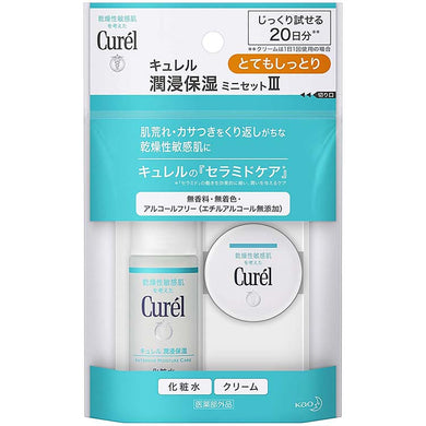 [Trial set] Curel Face Care Very Moist (30ml Lotion + 10g Cream), Japan No.1 Brand for Sensitive Skin Care