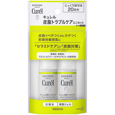 (20-day Trial Set) Curel Sebum Trouble Skincare (30 ml Lotion + 30 ml Moisturizing Gel), Japan No.1 Brand for Sensitive Skin Care