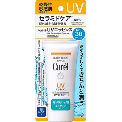 Curel UV Protection Essence SPF30 PA+++ 50g, Japan No.1 Brand for Sensitive Skin Care (Suitable for Infants/Baby)