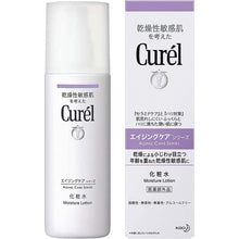 Load image into Gallery viewer, Curel Aging Care Series Moisture Lotion 140ml, Japan No.1 Brand for Sensitive Skin Care