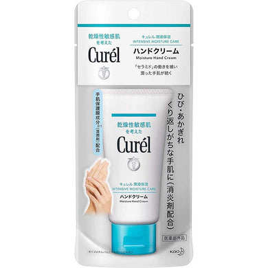 Curel Moisture Care Moisture Hand Cream 50g, Japan No.1 Brand for Sensitive Skin Care