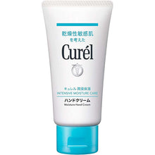 Load image into Gallery viewer, Curel Moisture Care Moisture Hand Cream 50g, Japan No.1 Brand for Sensitive Skin Care