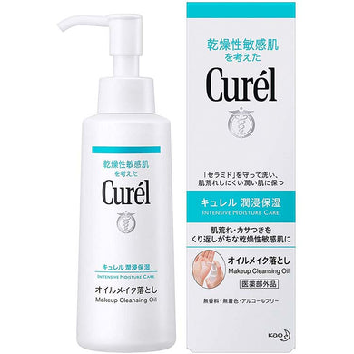 Curel Moisture Care Makeup Cleansing Oil 150ml, Japan No.1 Brand for Sensitive Skin Care