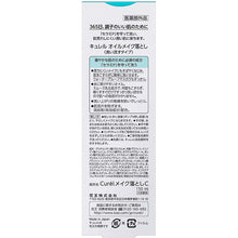Load image into Gallery viewer, Curel Moisture Care Makeup Cleansing Oil 150ml, Japan No.1 Brand for Sensitive Skin Care