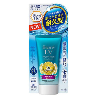 Biore UV Aqua Rich Watery Essence SPF50+/PA++++ - Goodsania