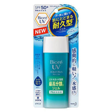 Biore UV Aqua Rich Watery Gel SPF50+/PA++++ - Goodsania