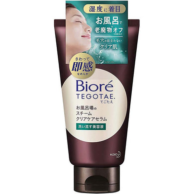 Biore TEGOTAE Bathroom-use Steam Clear Care Facial Serum Essence Green Floral Fragrance 150g Dirt Removal & Pore Cleansing,