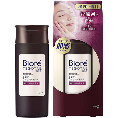 Biore TEGOTAE Moisturizing Wrapping Milk Seal-in Moisture In The Bathroom All-in-one 150ml