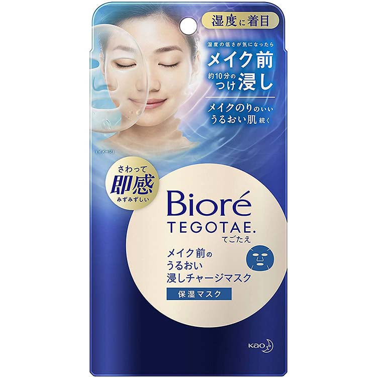 Biore TEGOTAE Moisturizing Skin Revitalizing Charge Mask Before Makeup 5 Face Masks, Touch and feel fresh! Moisturize your skin by soaking it in a single solution before makeup.  Keeps the skin moisturized during the day, and keeps the skin moist and soft with good makeup.
