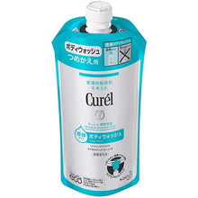 Load image into Gallery viewer, Curel Moisture Care Body Wash Refill 340ml, Japan No.1 Brand for Sensitive Skin Care (Suitable for Infants/Baby), Weakly Acidic/Fragrance-free/No Coloring
