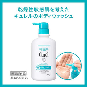 Curel Moisture Care Body Wash Refill 340ml, Japan No.1 Brand for Sensitive Skin Care (Suitable for Infants/Baby), Weakly Acidic/Fragrance-free/No Coloring
