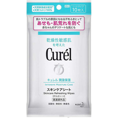 Curel Moisture Care Skincare Refreshing Wipes 10 Sheets, Japan No.1 Brand for Sensitive Skin Care (Suitable for Infant/Babies)