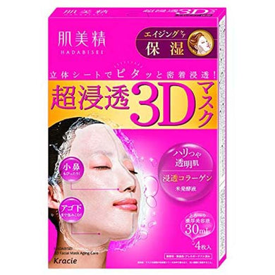 Kracie Hadabisei 3D Mask Aging Care (Moisturizing) 4 Sheets, Japan Beauty Anti-aging Skin Care Collagen Extreme Absorption